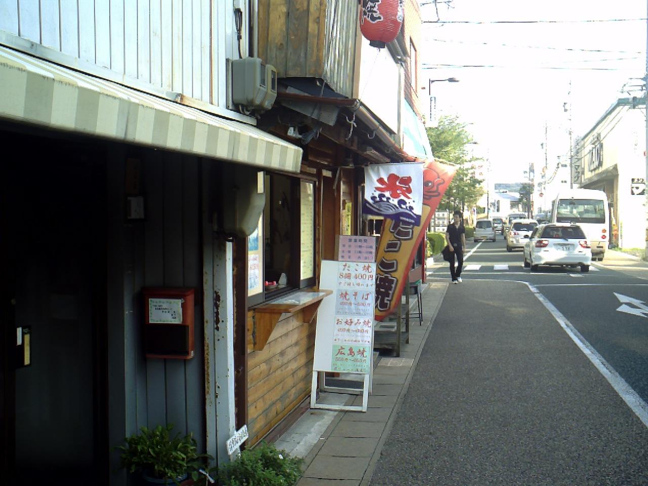 08-8二川宿本陣・多治見夏街 005.jpg