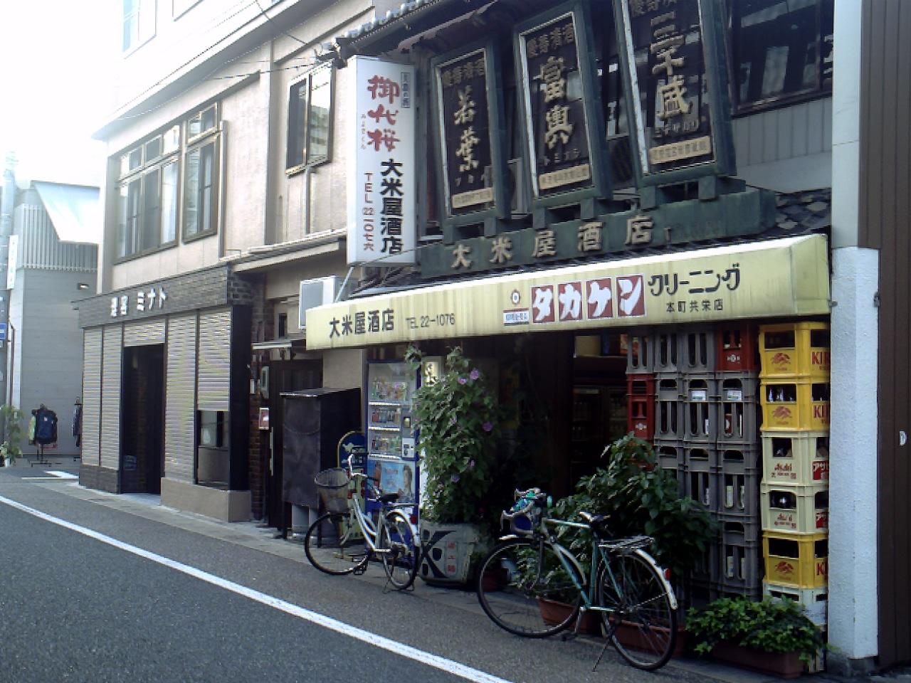 08-8二川宿本陣・多治見夏街 006.jpg