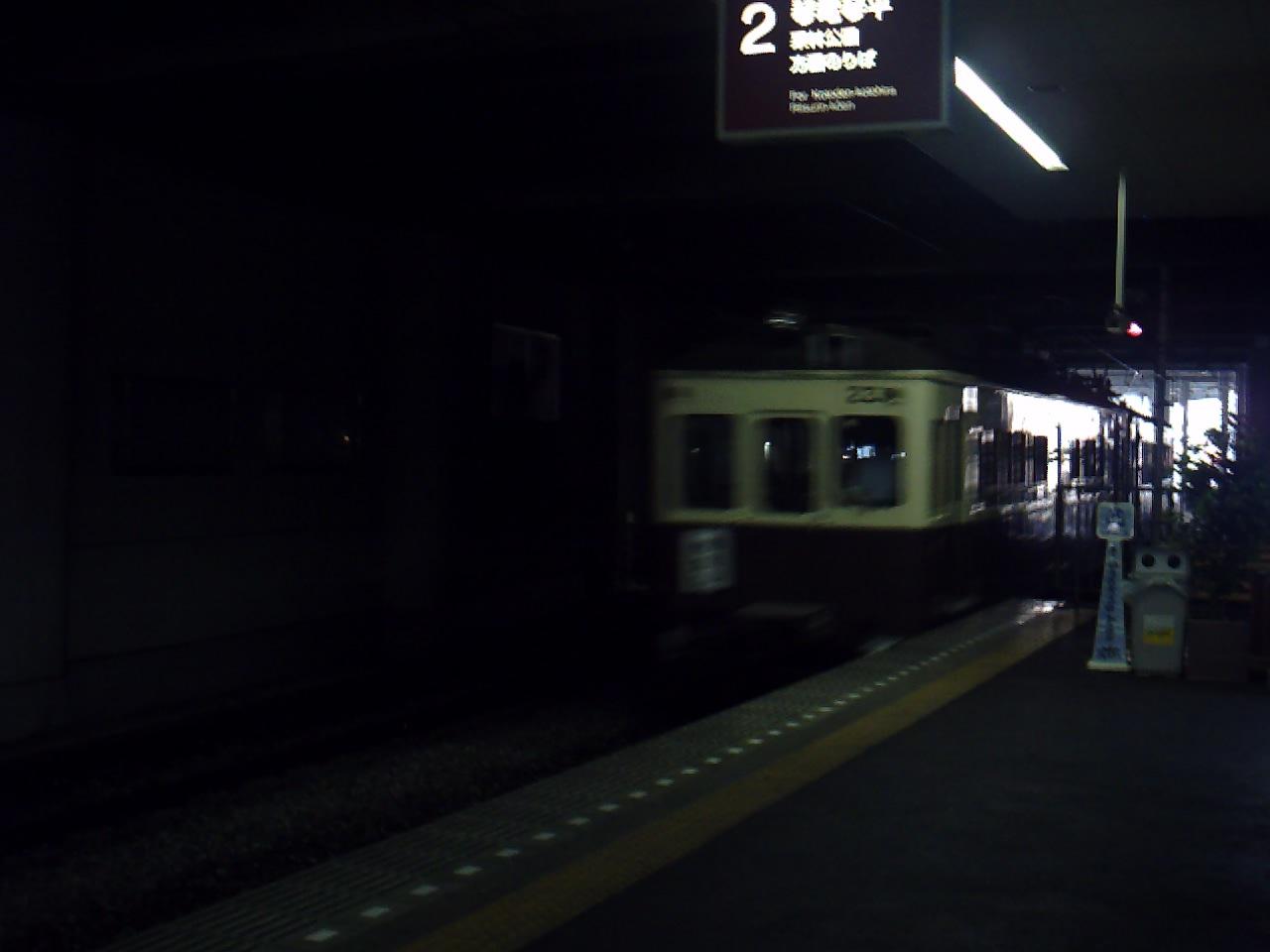 08.7岡山・高松単独行 020.jpg