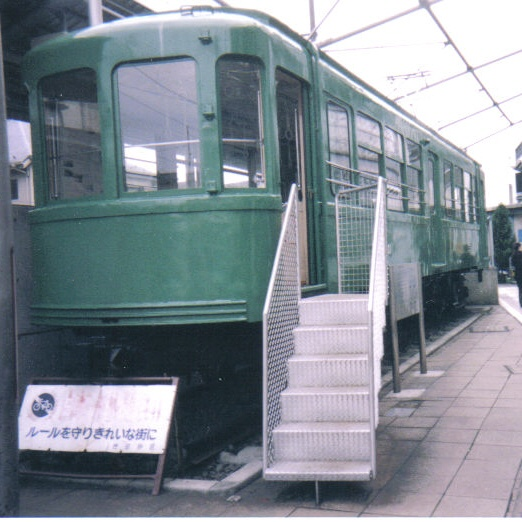 99-3宮の坂駅.jpg