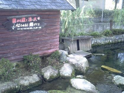 08-10近江・五個荘 017.jpg