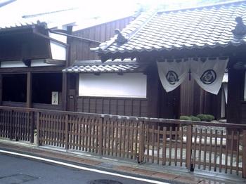 08-8二川宿本陣・多治見夏街 001.jpg