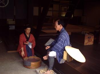08-8二川宿本陣・多治見夏街 003.jpg