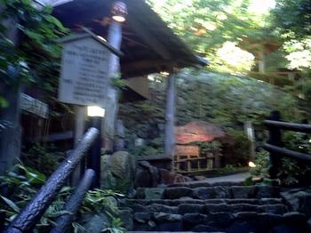 08-8志摩の旅、看板、その他 051.jpg