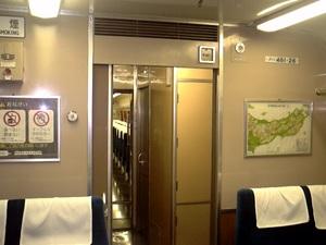 09-6東京~鉄道博物館 003.jpg