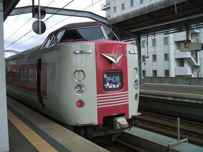 DSCF3693.JPG