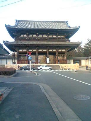 仁和寺・仁王門.JPG