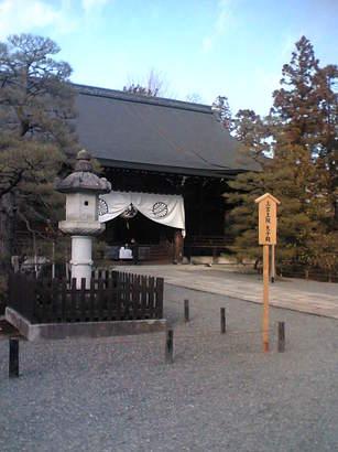 広隆寺・太子殿.JPG